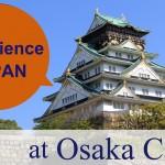 in Osaka Japan: Osaka Castle with me  大阪城