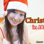 Christmas in JAPAN : Facts in Japan : Japan Travel Guide
