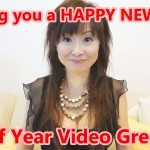 End of Year Video Greetings 2014 : From YUKA