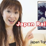 Japan Rail Pass #2: Japan Travel Cost: Japan Travel Guide