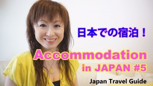Japan Travel Cost: Accommodations in Japan #5: Japan Travel Guide