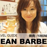 Osaka Restaurant: YAKINIKU 焼肉: Japan Travel Guide for Osaka Trip
