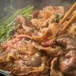 Japanese Food  100 – #13  Sukiyaki