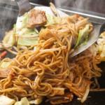 Japanese Food  100 – #15   Yakisoba