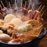 Japanese Food  100 – #30  Oden