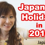 Japanese Holidays 2016