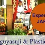 Osaka Japan: Sennichimae Doguyasuji :千日前道具屋筋商店街