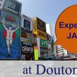 In Osaka Japan: Doutonbori part1 道頓堀