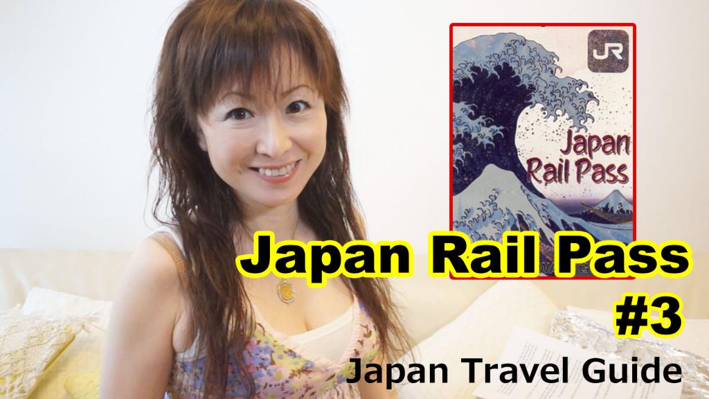 Japan Rail Pass #3