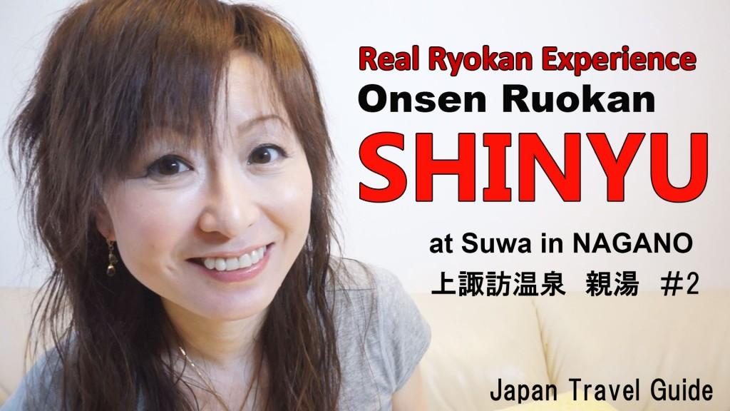 Onsen Ryokan in Ngano Japan:Japan Travel Guide: Suwa Onsen SHINYU in Nagano #2