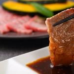 Japanese Food 100 – #2 YAKINIKU