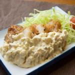Japanese Food  100 – #37  Chicken Nanban