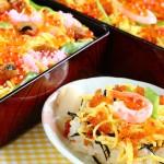Japanese Food  100 –  #50  Chirashizushi