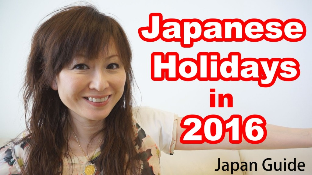 Japanese holidays, Japan guide, Japan travel guide