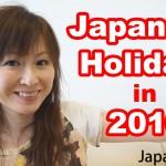 Japanese Holidays 2016