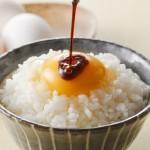 Japanese Food  100 – #43  Tamagokake Gohan