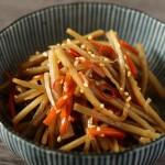 Japanese Food  100 – #56  Kimpira Gobou
