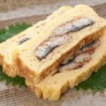 Japanese Food  100  –  #62  Umaki