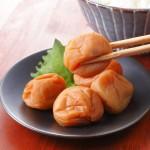 Japanese Food  100 –  #63 Umeboshi